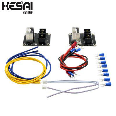 HESAI Hot Bed Heating Module Kit for 3D Printer High Power Extended Hot Bed Mosfet MOS Tube Module
