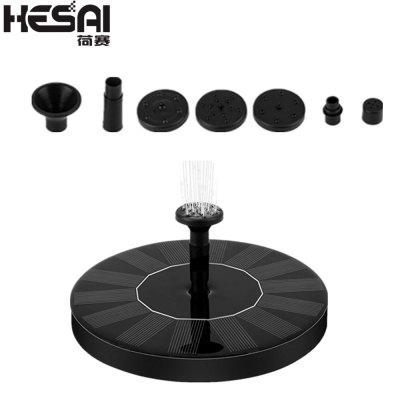 HESAI Solar Water Mercury Garden Micro Floating Sprinkler Outdoor Solar Fountain DIY Kit