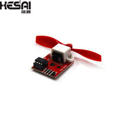 HESAI Smart Electronics L9110 L9110S Fan Module Fire Extinguishing Robot Sensor Module For arduino
