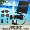 HESAI DC Solar Water Pump Floating Panel Kit Miniature fountain Garden Watering Power Fountain Pool