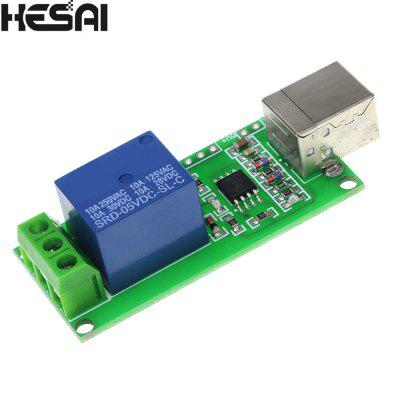HESAI Smart Electronics 5V USB Relay 1 Channel Programmable Computer Control For Smart Home