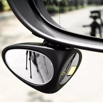 Car Double Side Blind Spot Rearview Mirror HD 360 Degrees Wide Angle Reversing Auxiliary Mirror