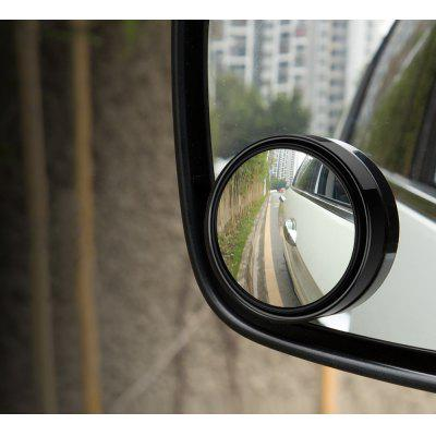 Car Vehicle Blind Spot Mirror Rear View Mirrors HD 360 Degree View Adjustable Mirror