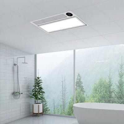 Yeelight YLYB01YL Smart 8 in 1 Ceiling Bathroom Heater with Adjustable Light Xiaomi Ecosystem item