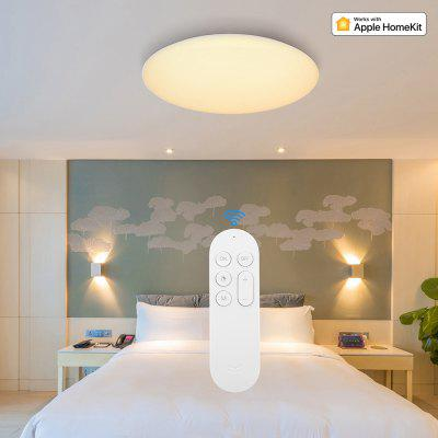 Yeelight YLXD42YL Intelligent App Remote Mobile Control Upgrade  LED Light Xiaomi Ecosystem Product