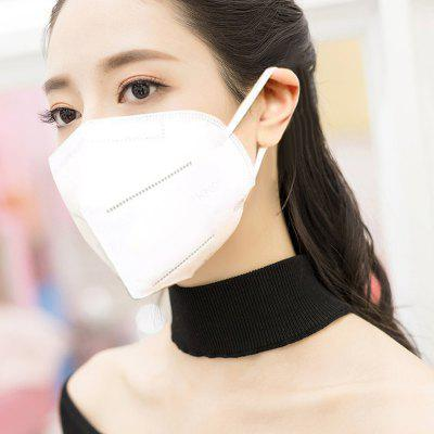 5pcs 4-layer KN95 Face Mask with Elastic Ear Loop White