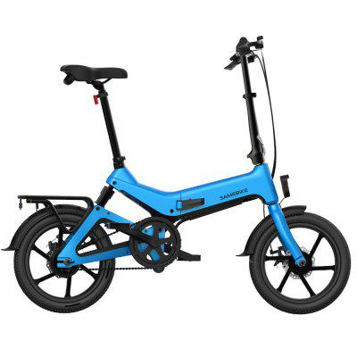 SAMEBIKE JG7186 Smart Electric Bike Bicycle 2 Wheels Electric Bicycles Folding Electric Scooter