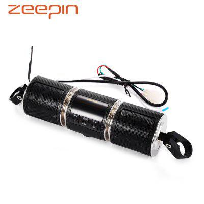 12V Black Motorcycle MP3 Music Player Bluetooth Stereo Speaker FM Radio With LED Display ML11