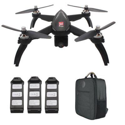 MJX Bugs 5W RC Drone WiFi Real-time Videos Transmission FPV 1080P Camera