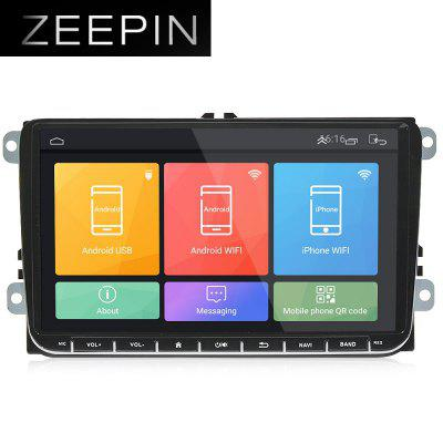 Zeepin 9 inch Car DVD Player Android 6.0 2 Din 1024 x 600 Touch Screen for VW