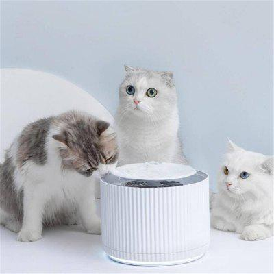1.88L Smart Cat Water Dispenser Water Drinking for Pet