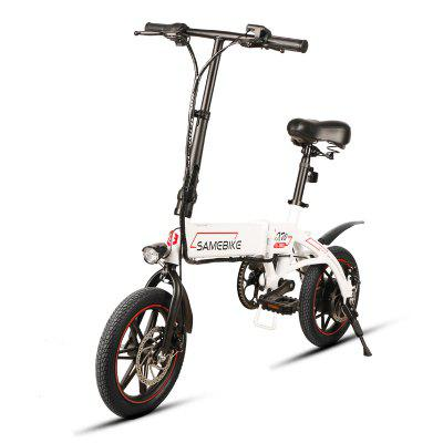 Aluminum Alloy Foldable Electric Bicycle US Plug
