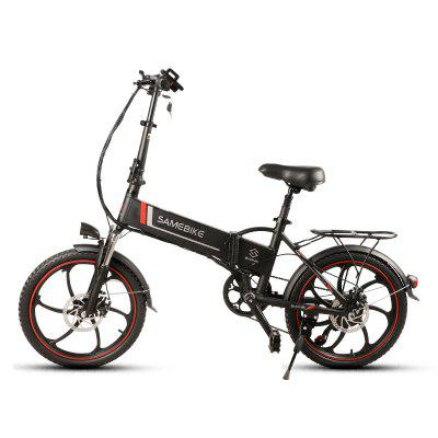Aluminum Alloy Foldable Electric Bicycle 36V8AH US Plug
