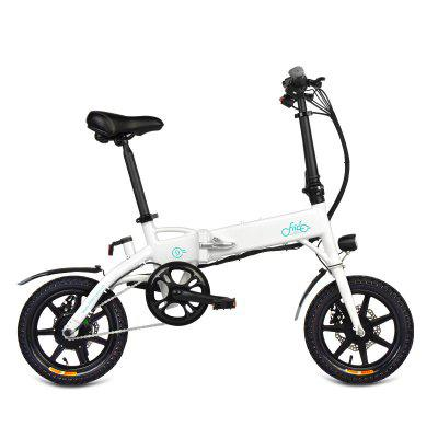 FIIDO D1 Electric Bike Foldable Bicycle LCD Display Built-in 10.4Ah Li-ion battery Image