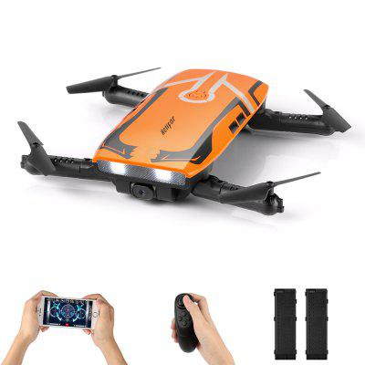 helifar H818 6 Axis Gyro Remote Control Quadcopter with Double Battery