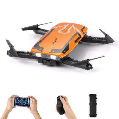 helifar H818 6 Axis Gyro Remote Control Quadcopter with Single Battery