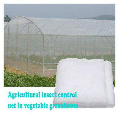 10m 60 Mesh Large Garden Crop Plant Vegetable Protection Net Anti Bird Mosquito Insect Netting