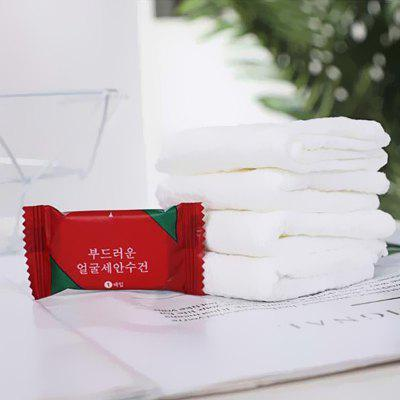 20PCS Compressed Towel Portable Disposable Cotton Cleaning for Travel Outdoor Camping Activities Face