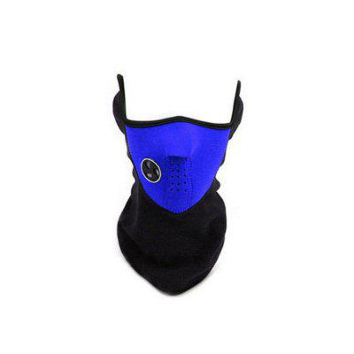 Bicycle Warm Mask Neck Cover Outdoor Riding Snowboard Windproof Tools