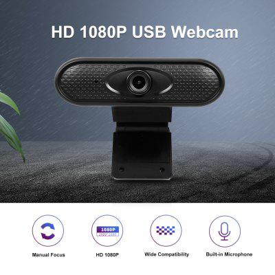 USB HD 1080P Webcam Built-in Microphone High-end Video Call Computer Peripheral Web Camera
