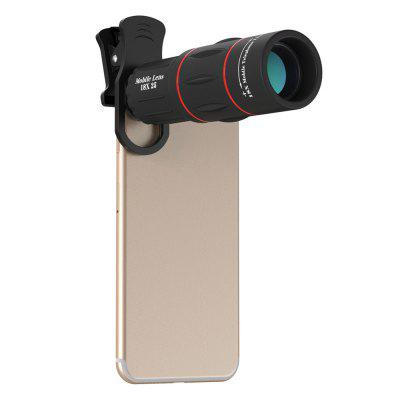 Universal External HD Photo Photography Adjustable Focus Intelligent 18 Times Mobile Phone Telephoto