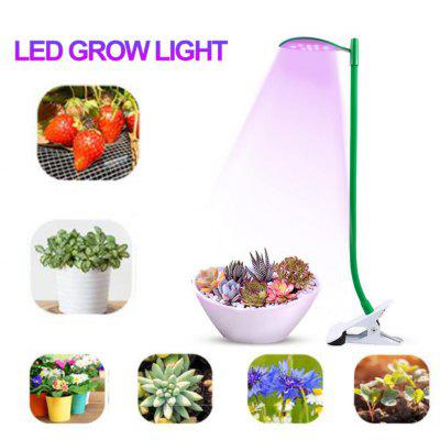 LED Grow Light Indoor Garden Plants Flower Plant Growth Light 360 Degrees Flexible Lamp Holder Clip