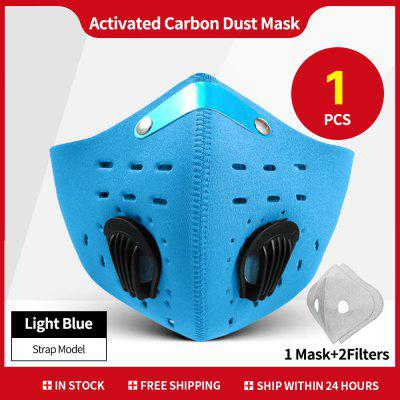 Sport Face Mask Activated Carbon Filter Dust Mask PM 2.5 Anti-Pollution Running Training MTB Road Bike Cycling Nonmedical Mask