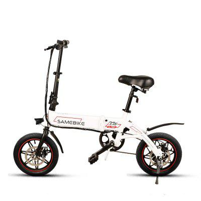 SAMEBIKE YINYU14 Foldable Smart Electric Bicycle