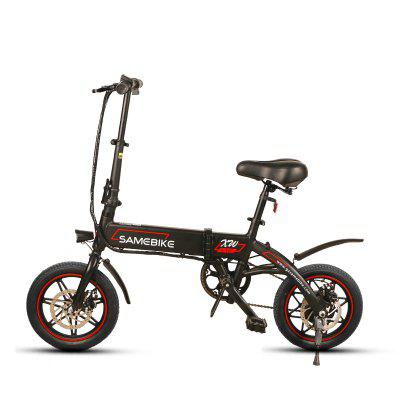 SAMEBIKE YINYU14 Foldable Smart Electric Bicycle Image