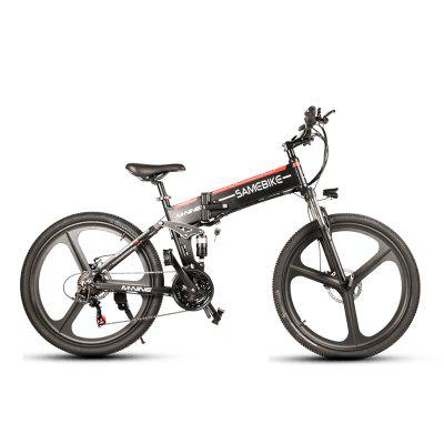 Foldable Electric Bicycle 48V10AH 350W