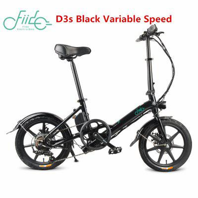 FIIDO D3s Variable Speed Electric Bicycle 7.5Ah 36V Aluminium Alloy 16 inch LED Light Folding Bike