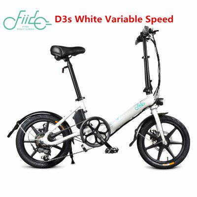FIIDO D3s Variable Speed Electric Bicycle 7.5Ah 36V Aluminium Alloy 16 inch LED Light Folding Bike Image