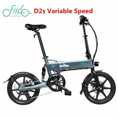 FIIDO D2s Variable Speed Electric Bicycle 7.5Ah 36V Aluminium Alloy 16 inch Foldable Disc Brakes