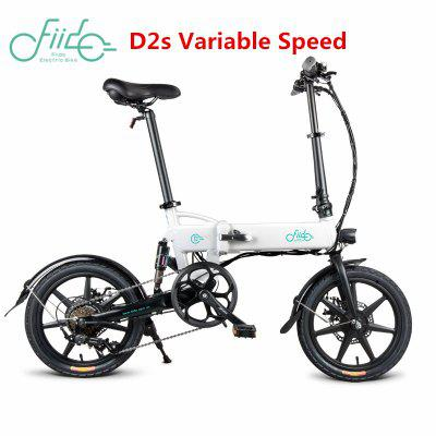 FIIDO D2s Variable Speed Electric Bicycle 7.5Ah 36V Aluminium Alloy 16 inch Foldable Disc Brakes Image