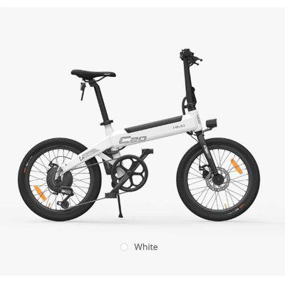 HIMO C20 10AH Electric Moped Bicycle 25KM Per Hour 250W Motor Foldable Image