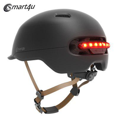 Smart4u Upgraded SH50 Waterproof Flash Bike Helmet Matte Color Intelligent Light Scooter Protector