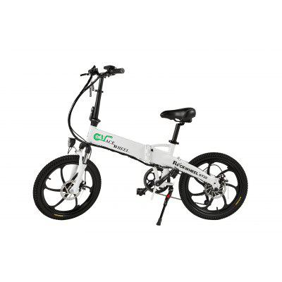 CMACEWHEEL 20 inches Electric Bicycle Lithium Battery Image