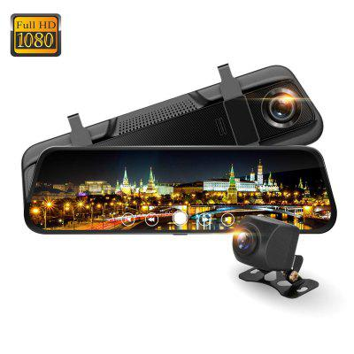 Spedal M8 Dash Cam Rearview Camera with Starvis Lens 9.66 Inches G-Sensor WDR and Night Vision