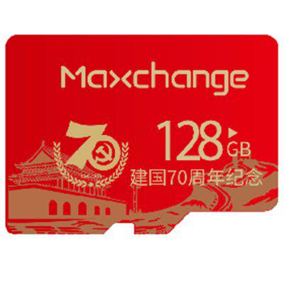 Maxchange 128GB Memory Card_70th Anniversary Card of the People.s Republic of China