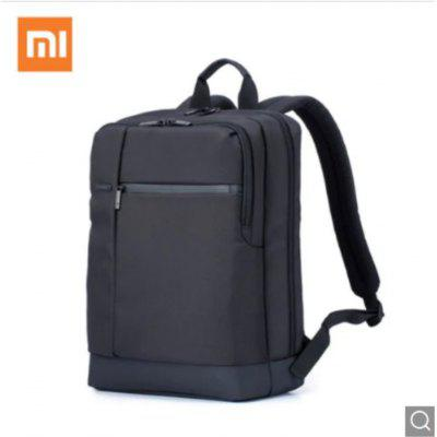 Xiaomi backpack classic business backpack 17L capacity student men and women bag - black