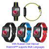 Tourya B57 Smart Watch Waterproof Sports Band Android IOS Smart Bracelet For Women Men