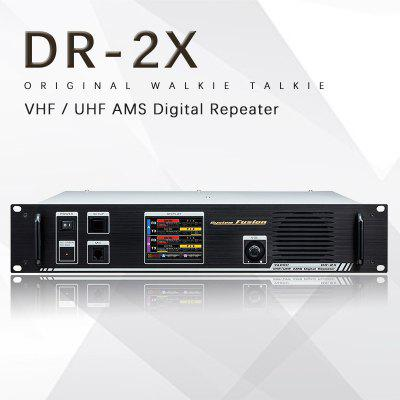 Yaesu DR-2X C4FM Digital Repeater IP Interconnect Dual Band Receiver System Multifunction Repeater