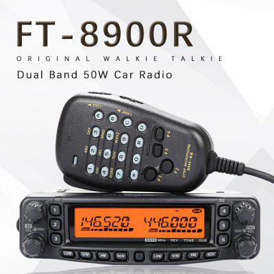 YAESU FT-8900R Professional Mobile Car Two Way Radio Car Transceiver Walkie-Talkie Interphone