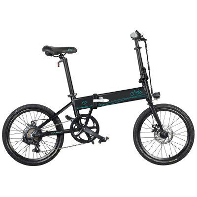 FIIDO D4S Folding Moped Electric Bike Shimano 6-speed Gear Shifting City Bike  - Black