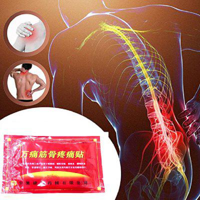 160X Chinese Medical Plaster For Foot Muscle Back Pain Neck Pain Massage
