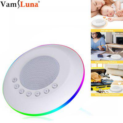 White Noise Machine for Kids Adult  Baby Rest Night Light with Memory and Timer Function