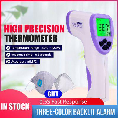 A-BF Thermometer Digital Infrared Thermometer Gun Non-contact Thermometer High Precision