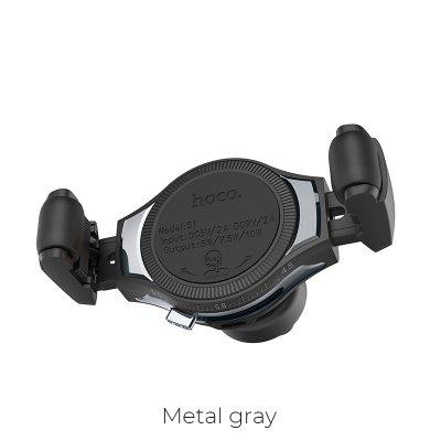 NEW HOCO S1 Car Qi Wireless Charging Phone Holder With Silicone Roller Clamp 5W 7.5W 10W Output