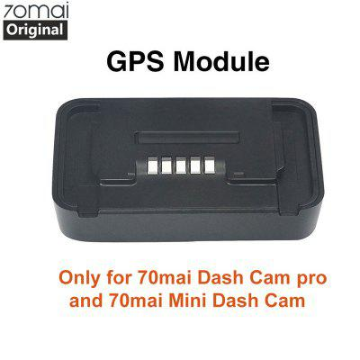 70mai Pro GPS Module for XIAOMI 70mai Dash Cam Pro 70mai mini Dash GPS ADAS function Video Recording