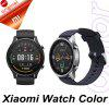 New Xiaomi Mi Smart Watch Color Version NFC 1.39 AMOLED Screen Multi-dial Sport Fitness Heart Rate